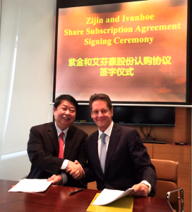 Photo: Chen Jinghe, Chairman of Zijin Mining, and Robert Friedland, Executive Chairman of Ivanhoe Mines, at the strategic investment signing ceremony.