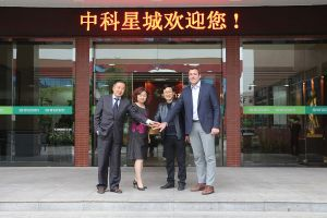 Picture taken at Shinzoom HQ in Changsha in May 2017.  From left to right: Mr Tom Shen (Co-Harvest fund), Madam Yu (Zhongke Electric Chairwoman), Mr Tao Pi (General Manager of Hunan Zhongke Shinzoom) and Eric Desaulniers, CEO of Nouveau Monde Graphite.