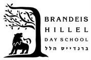 Brandeis Hillel Day School