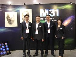 M31 Technology in the TSMC 2014 North America Technology Symposium
