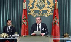 Morocco's King Mohammed VI delivers a speech on the 40th anniversary of the Green March, November 6, 2015.
