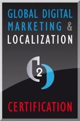 GDMLC logo