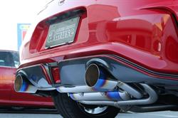 Powerhouse Amuse R1 Titan Titanium Exhaust Systems are now available worldwide