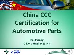 China CCC Certification for Automotive Parts