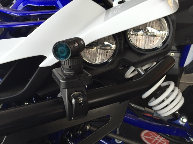 Yamaha motor corporation usa partners with panasonic for Yamaha motor finance usa