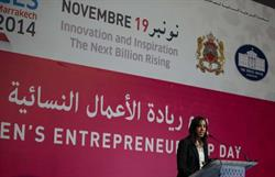 Morocco's Minister Delegate for Foreign Affairs and Cooperation Mbarka Bouaida speaks about women's entrepreneurship at the 2014 Global Entrepreneurship Summit, held in Marrakesh.