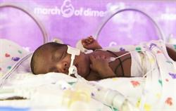 prematurity awareness month March of Dimes
