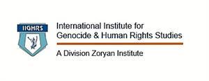 IIGHRS Logo