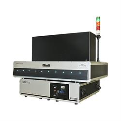 PC10020 UV EPROM Wafer Erasing System