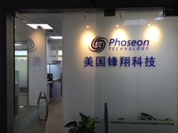 New Shanghai Office