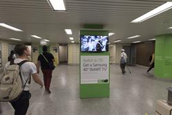 Station Domination at TTC's Bloor-Yonge Station, serving over 400,000 passengers daily, to bolster TD Canada Trust's new advertising campaign.