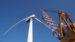 150th Turbine Installed on August 23rd