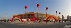 Auchan China selects TXT Retail