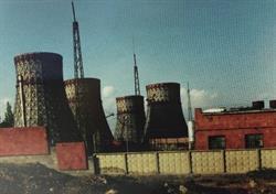 Medzamor Nuclear Plant