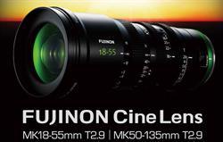 Fujinon MK18-55mm T2.9 Lens