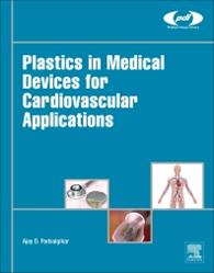 Elsevier, books, plastics, medical devices, cardiovascular, polymers