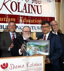 (From Left to Right) Councilman Brad Lander; CEO & Founder Dr. Joshua Weinstein; Masud Bin Momen Bangladeshi Ambassador to the United Nations; Vice President of Shema Kolainu Board Milton Weinstock
