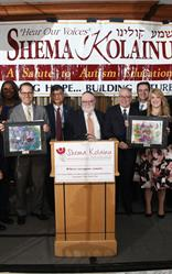 From Left to Right) Public Advocate for the City of NY Letitia James; NYC Councilman Mark Levine; Masud Bin Momen Bangladeshi Ambassador to the United Nations; CEO & Founder Dr. Joshua Weinstein;  SK Board Member Milton Weinstock; NYC Comptroller Scott Stringer; MC Kalman Yeger; Jennie Berger