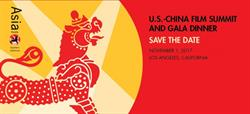 2017 U.S.-China Film Summit